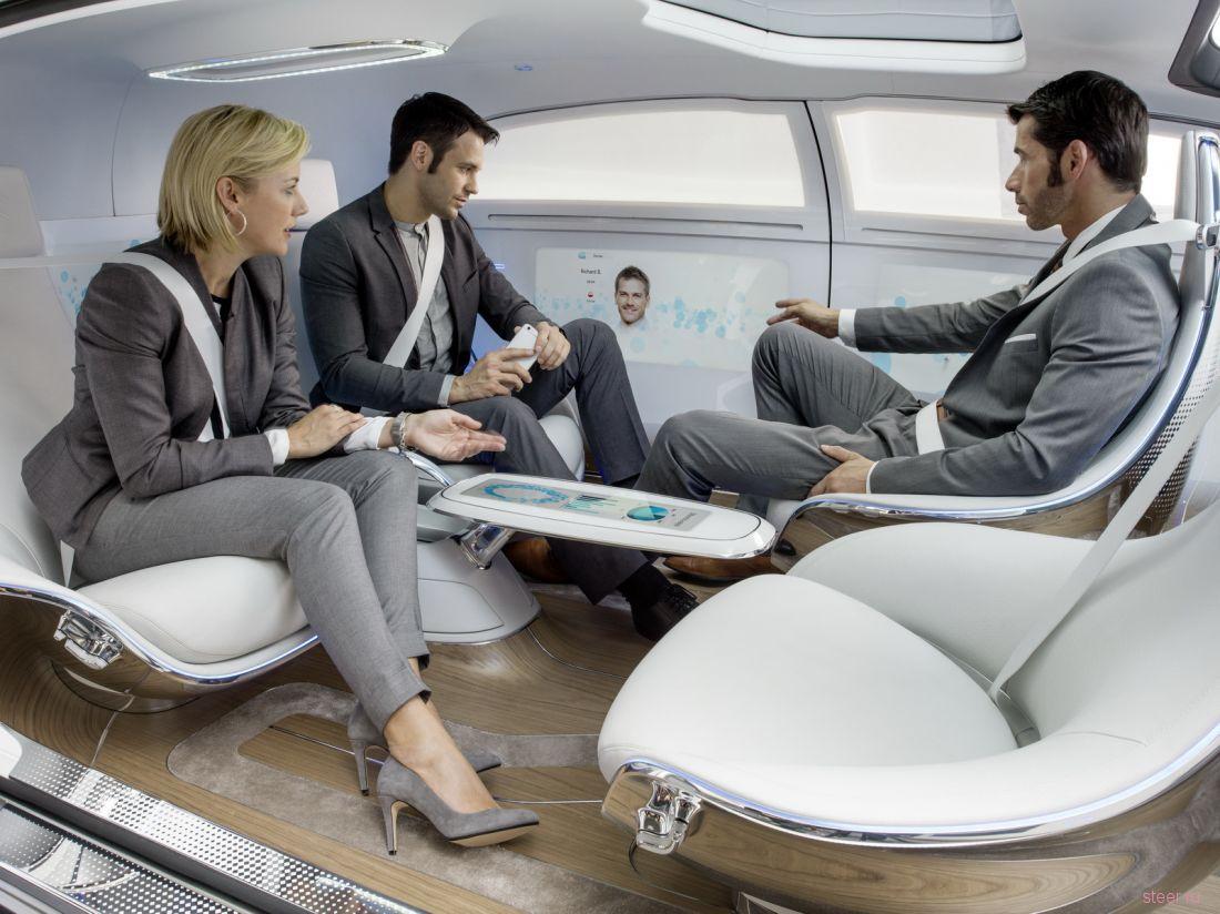 Mercedes-Benz F 015 : водородный седан с автопилотом и комнатой переговоров