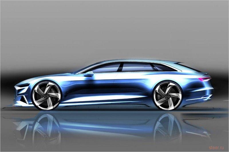 Audi показала официальные изображения концепта универсала Prologue Avant