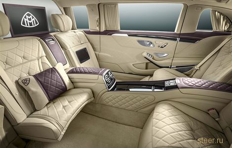 «Мерседес» назвал «Майбахом» новый лимузин Pullman, стоимостью более полумиллиона евро