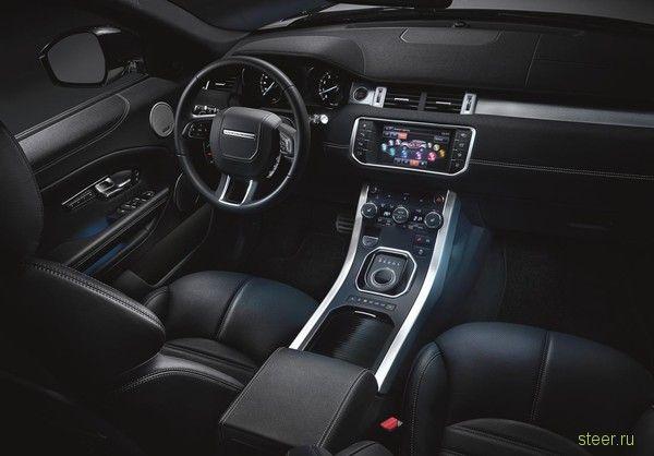 Официальные фото обновлённого Range Rover Evoque