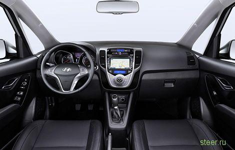 Hyundai показала обновленный компактвэн ix20