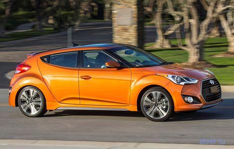 В России стартую продажи Hyundai Veloster со 186-сильным мотором