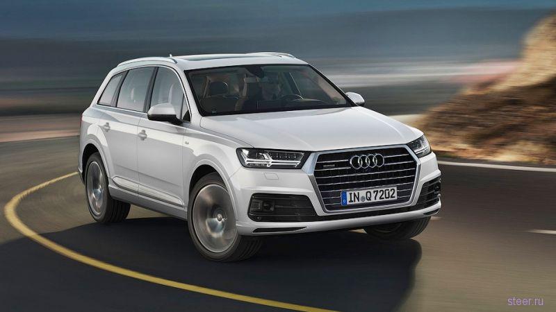 Новый Audi Q7 будет стоить в России от 3 миллионов 296 тысяч рублей