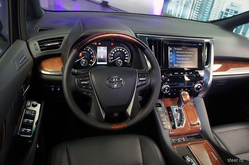 Новый Toyota Alphard будет прдаваться в России от 2 998 000 рублей