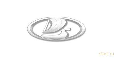 Представлен новый логотип Lada