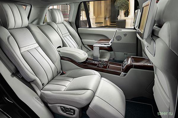 SVAutobiography - самый роскошный Range Rover