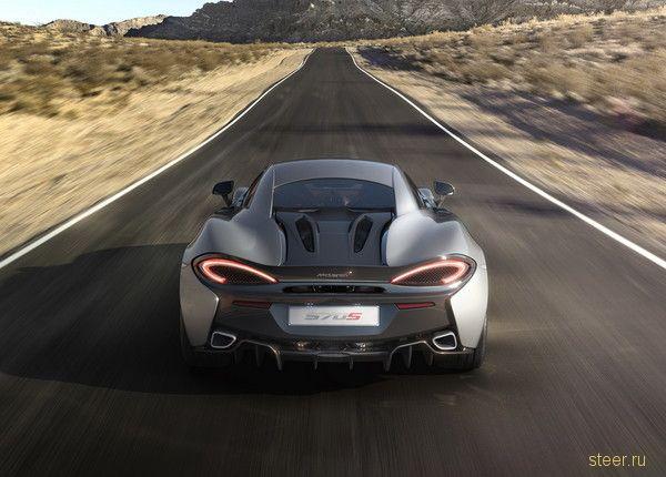 Официально представлен новейший суперкар McLaren 570S