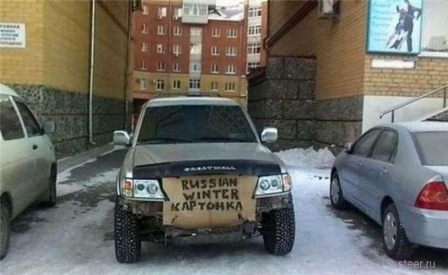 Cумасшедший российский тюнинг своими руками