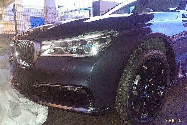 Шпионские фото новой «семерки» BMW