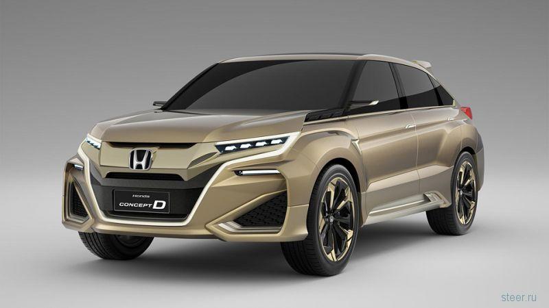 Honda Concept D : концепт-кроссовер для китайской молодежи