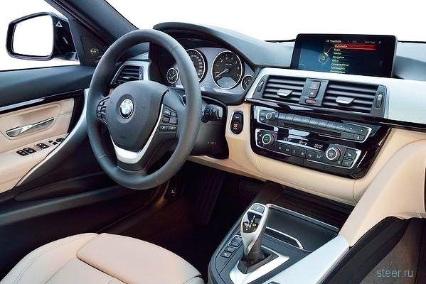 Официально представлен BMW 3-Series 2015