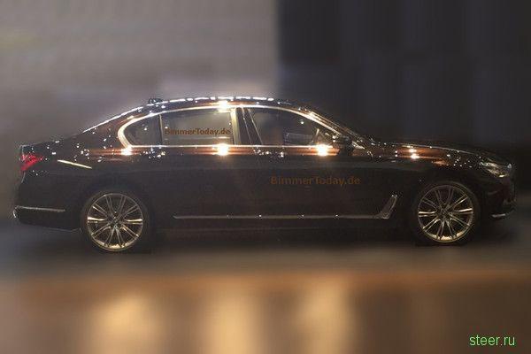 Первые фото новой BMW 7-й серии