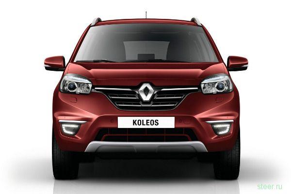 Новый переднеприводный Renault Koleos будет продаваться от 1 299 000 рублей