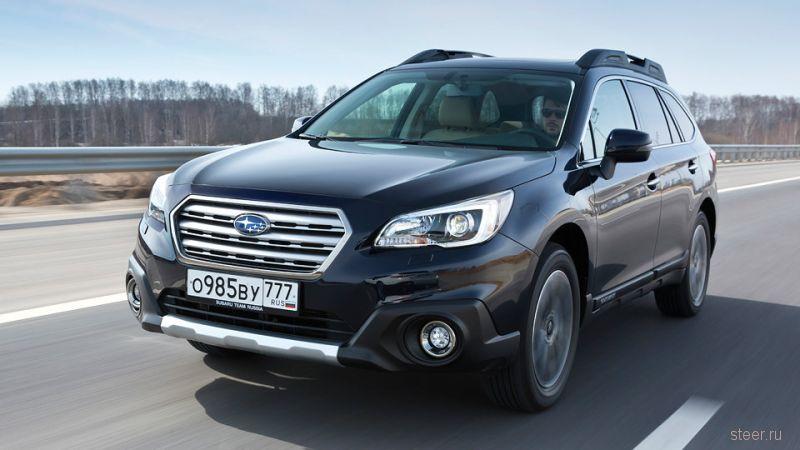 Объявлены цены и комплектации нового Subaru Outback