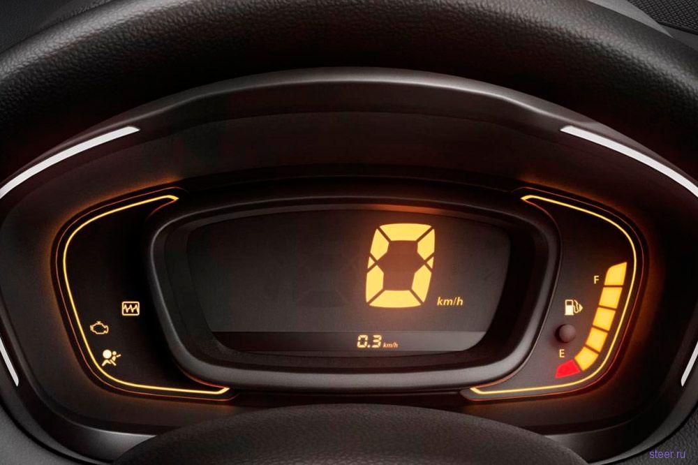 Renault рассекретил новый бюджетный хэтчбек KWID