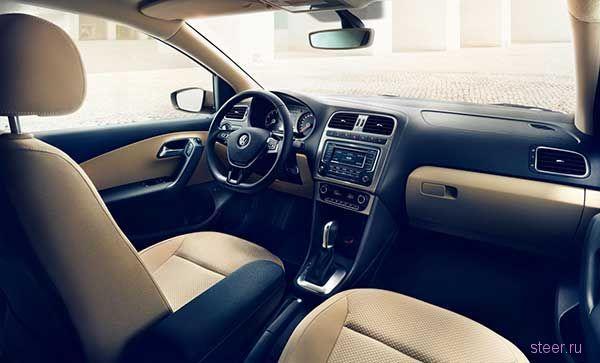 Volkswagen выводит на российский рынок новый Polo