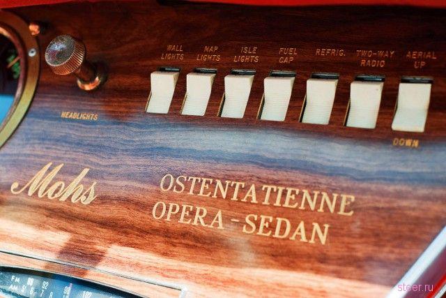 Редчайший Mohs Ostentatienne Opera Sedan 1967 года восстановили из небытия