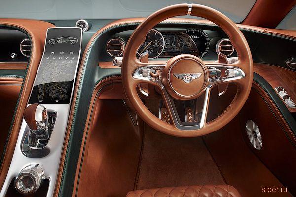 Bentley EXP10 Speed 6 признан самым красивым концептом
