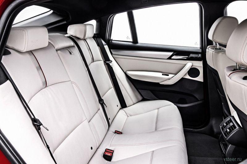 BMW X4 российской сборки : цены и комплектации