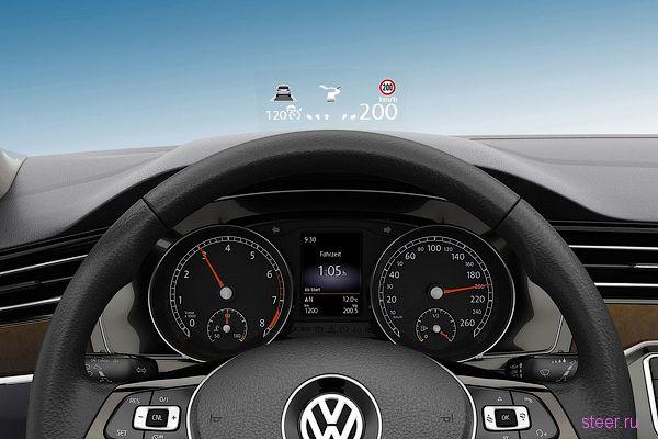 Стартовали продажи нового Volkswagen Passat