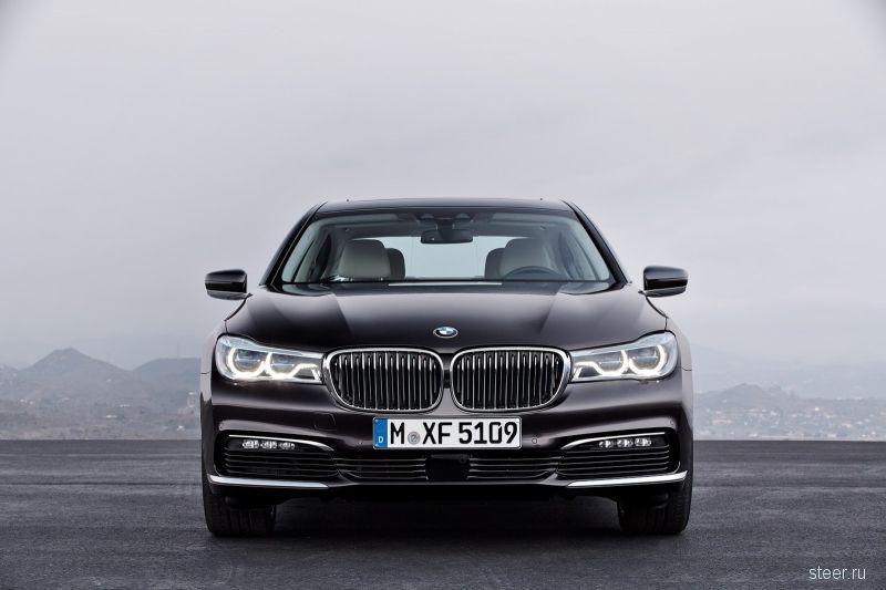 Официально представлена новая BMW 7-Series