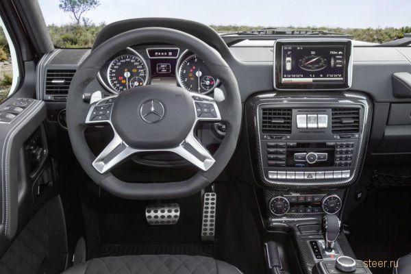 Экстремальный двухосный «Мерседес» G-Class G500 4x4² станет серийным