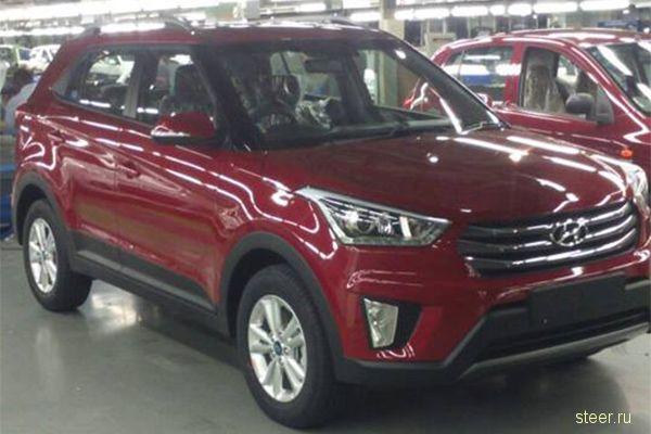 Hyundai показали Hyundai Creta