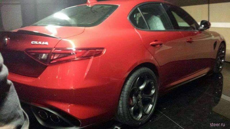 Первые фотографии нового седана Alfa Romeo Giulia