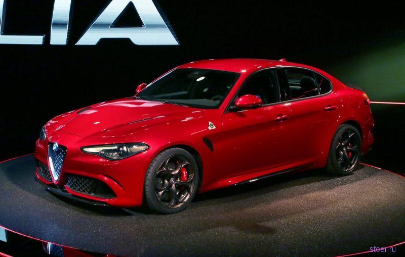 Alfa Romeo официально представила седан Giulia c трехлитровым двигателем разработки Ferrari