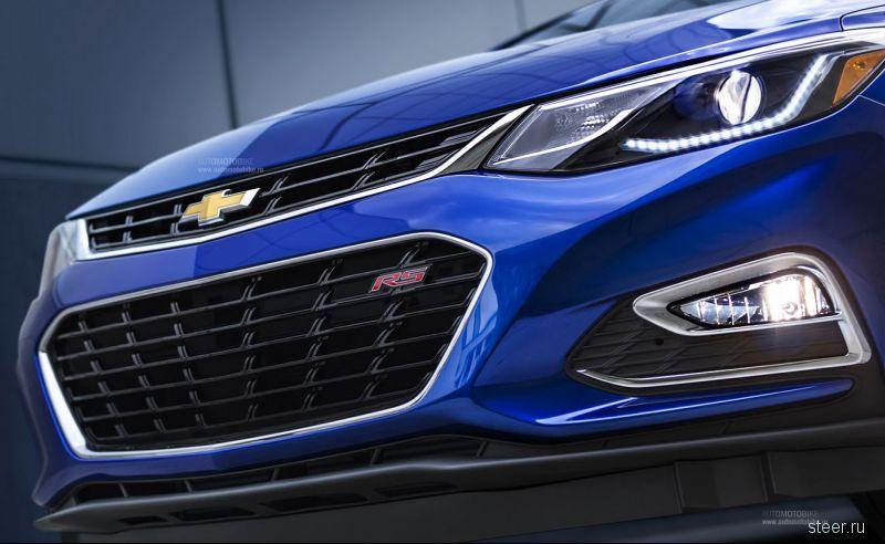 Седан Chevrolet Cruze 2016 официально представлен