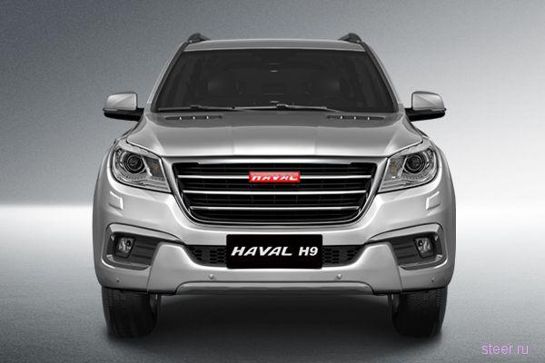 Haval H9 : китайский внедорожник класса примиум за 2,15 млн
