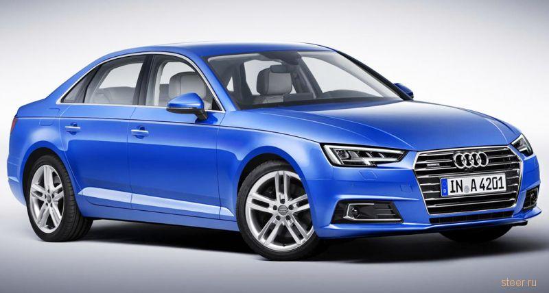 Официально представлено новое поколение Audi A4