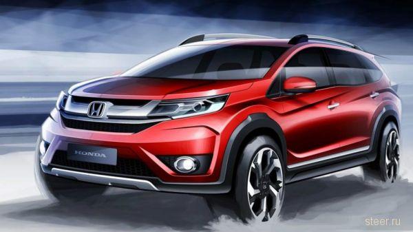 Honda анонсировала кроссовер BR-V