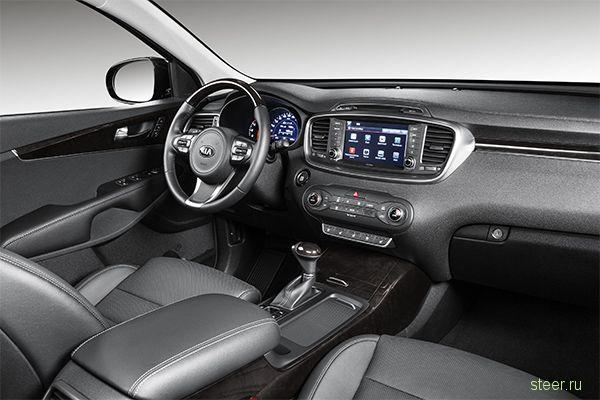 Новый Kia Sorento : от 2,1 млн рублей