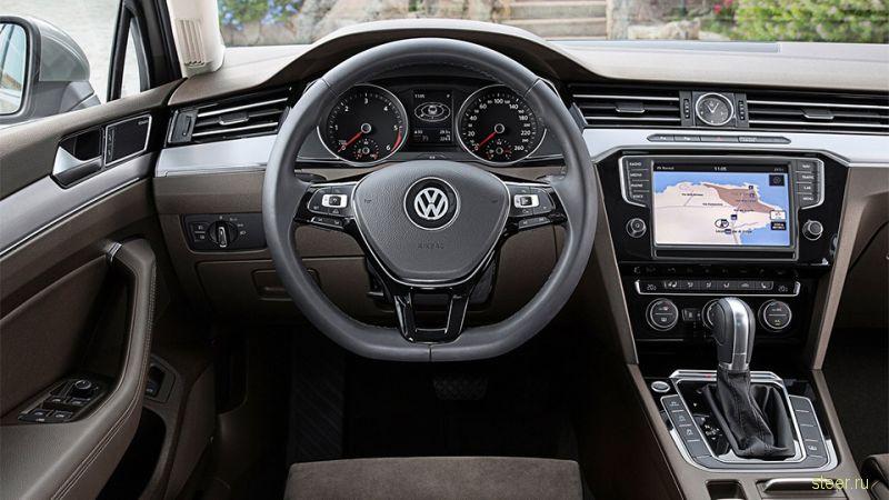 Комплектации и цены VW Passat для России