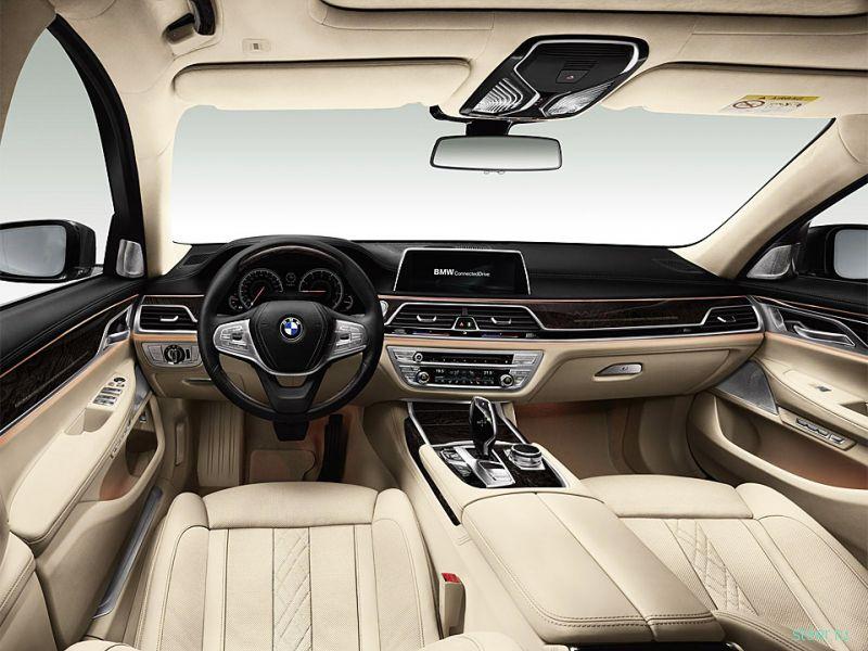 Названы рублевые цены новой BMW 7-серии