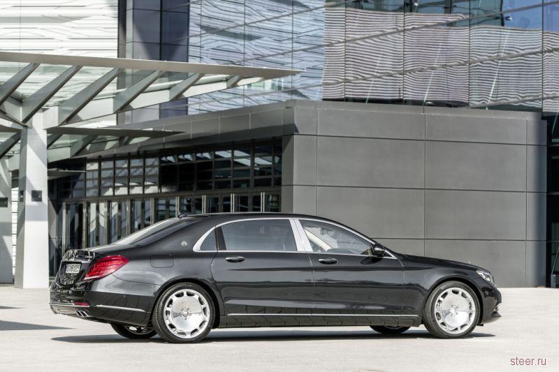 Самый доступный Майбах: от 7 млн рублей