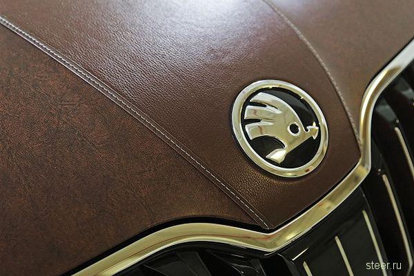 Уникальный Skoda Superb с кожаным кузовом
