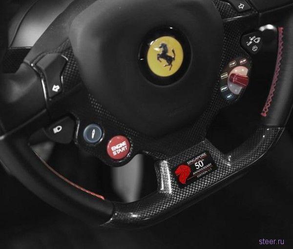 Представленн уникальный Ferrari F12