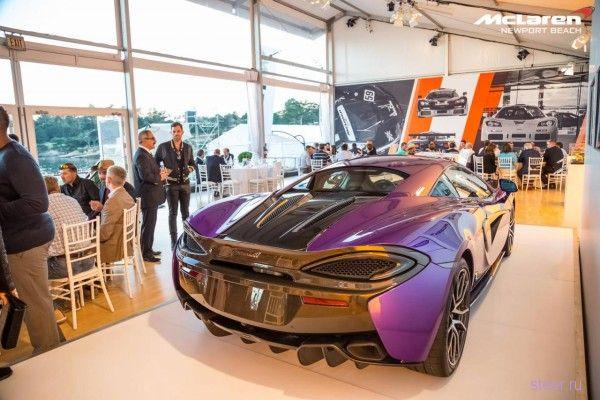 Уникальный McLaren 570S Coupe от MSO