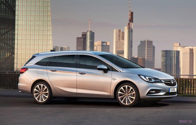 Opel показал новый универсал Astra Sports Tourer