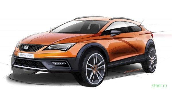 SEAT анонсировала Leon Cross Sport