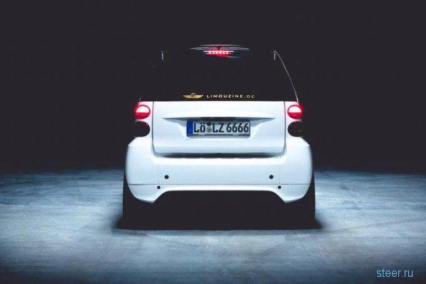 Лимузин на базе Smart ForTwo