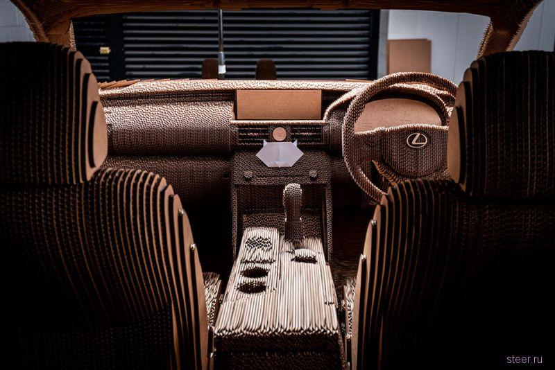 Lexus создал полноценную реплику седана IS из картона