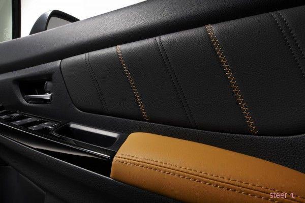 В Японии показали  Subaru WRX S4 SporVita