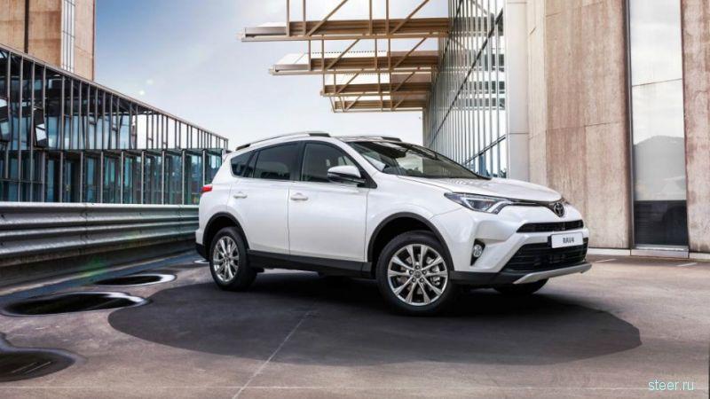 Обновленный кроссовер Toyota RAV4 будет стоить от 1 миллиона 99 тысяч рублей