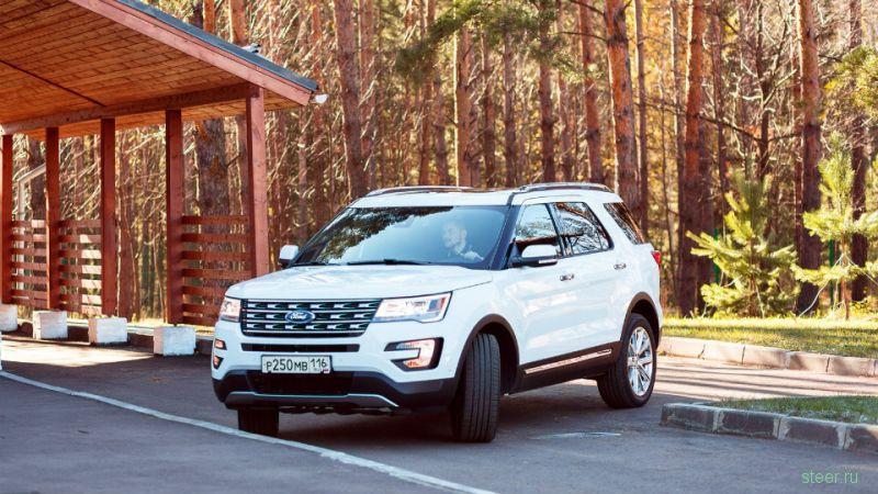 Объявлена рублевая стоимость и комплектации обновленного Ford Explorer