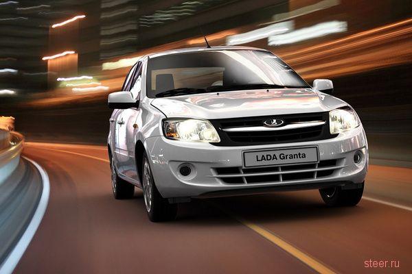 10 самых доступных автомобилей на российском рынке