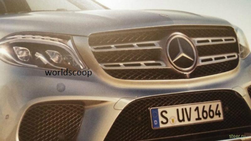 Первые фото внедорожника Mercedes-Benz GLS - преемника Mercedes-Benz GL