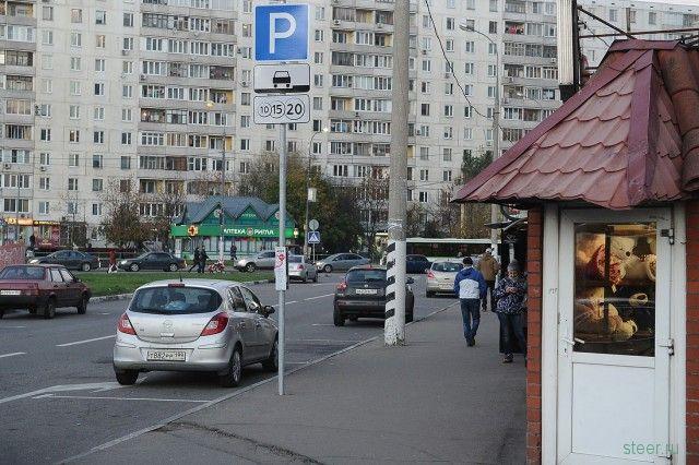 Кто на самом деле пострадал от расширения зоны платных парковок в Москве